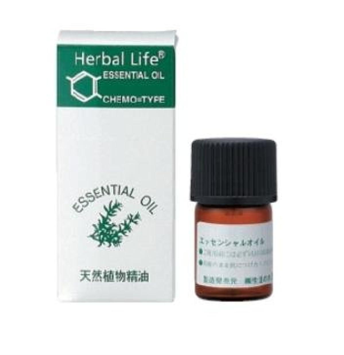 ロードされた修正毎年生活の木 エッセンシャルオイル ゼラニウム 精油 3ml アロマオイル アロマ
