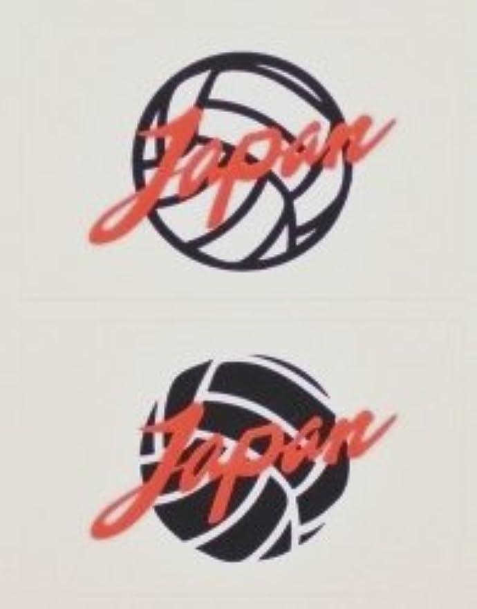暖かく迫害節約するバレーボール (日の丸)白&黒★フェイスシール【火の鳥NIPPON?日本代表?ワールドカップ】/1シート2枚組