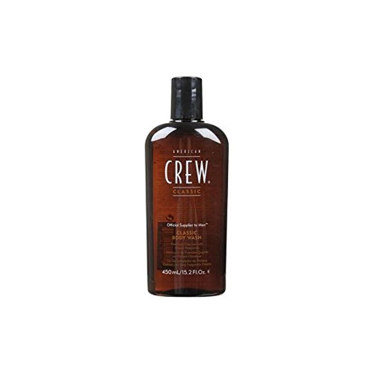 あたたかいフレア狭いAmerican Crew Classic Body Wash (450ml) - アメリカンクルークラシックなボディウォッシュ(450ミリリットル) [並行輸入品]