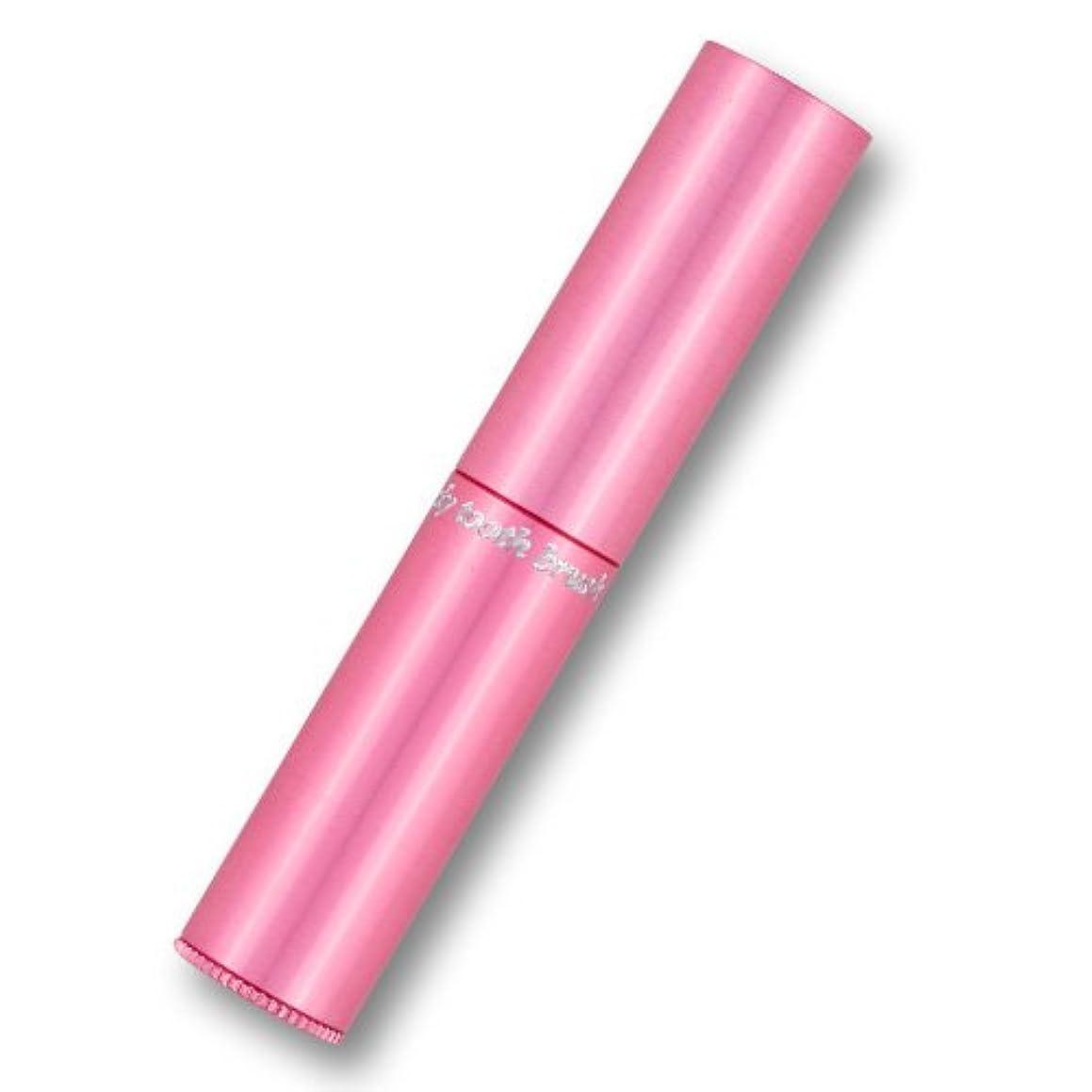 補体認識トランスミッション携帯歯ブラシ?タベタラmigaCO(ピンク)
