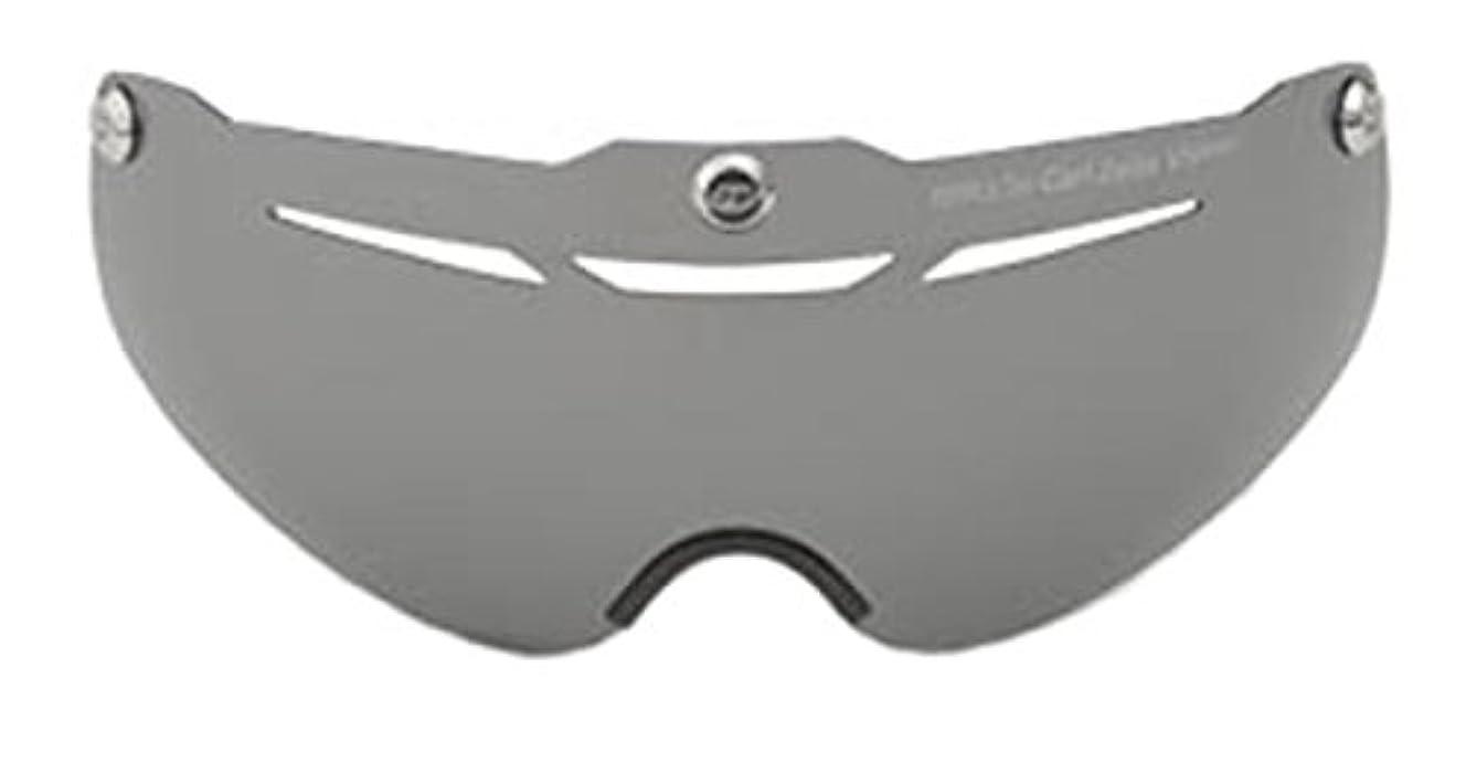 Giro 2017 Air Attack Bicycle Helmet Replacement Eye Shield