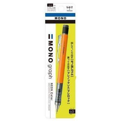 トンボ鉛筆 モノグラフ 0.5mm シャープペンシル ネオンカラー ネオンオレンジ DPA-134D 3個セット