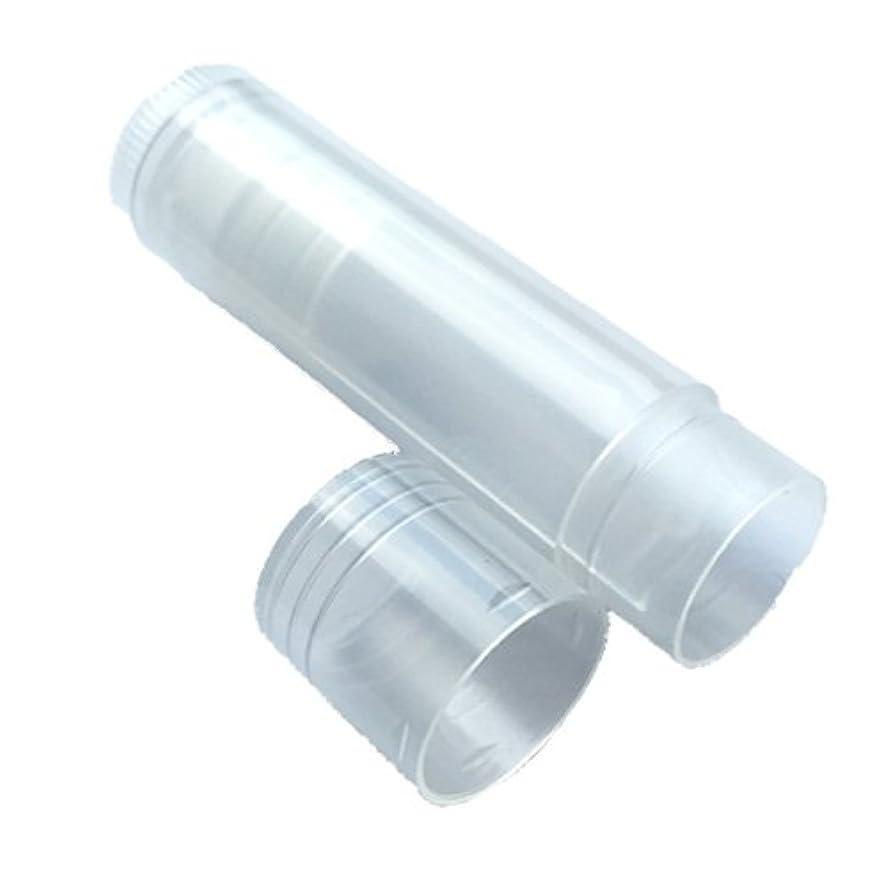 独立して電圧天のリップ クリーム チューブ クリア 1本 【リップクリーム容器/リップ/チューブ/容器】