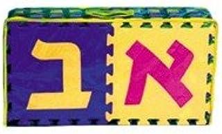 "Aleph Bet Jumbo Foam Floor mat 10"" pieces"