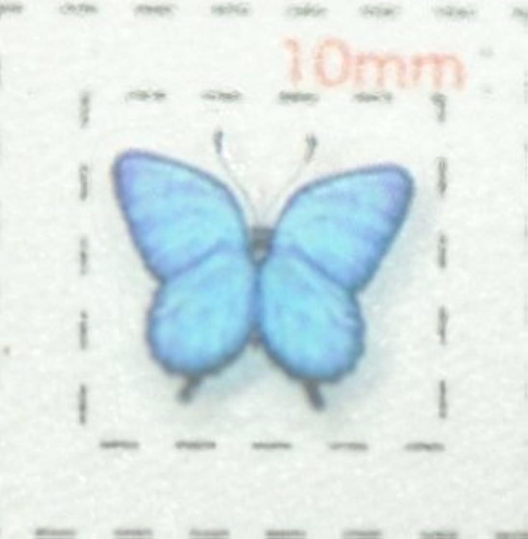 純粋にバラエティの配列バタフライ(蝶)【ネイルシール】(2)ブルー1シート9枚入