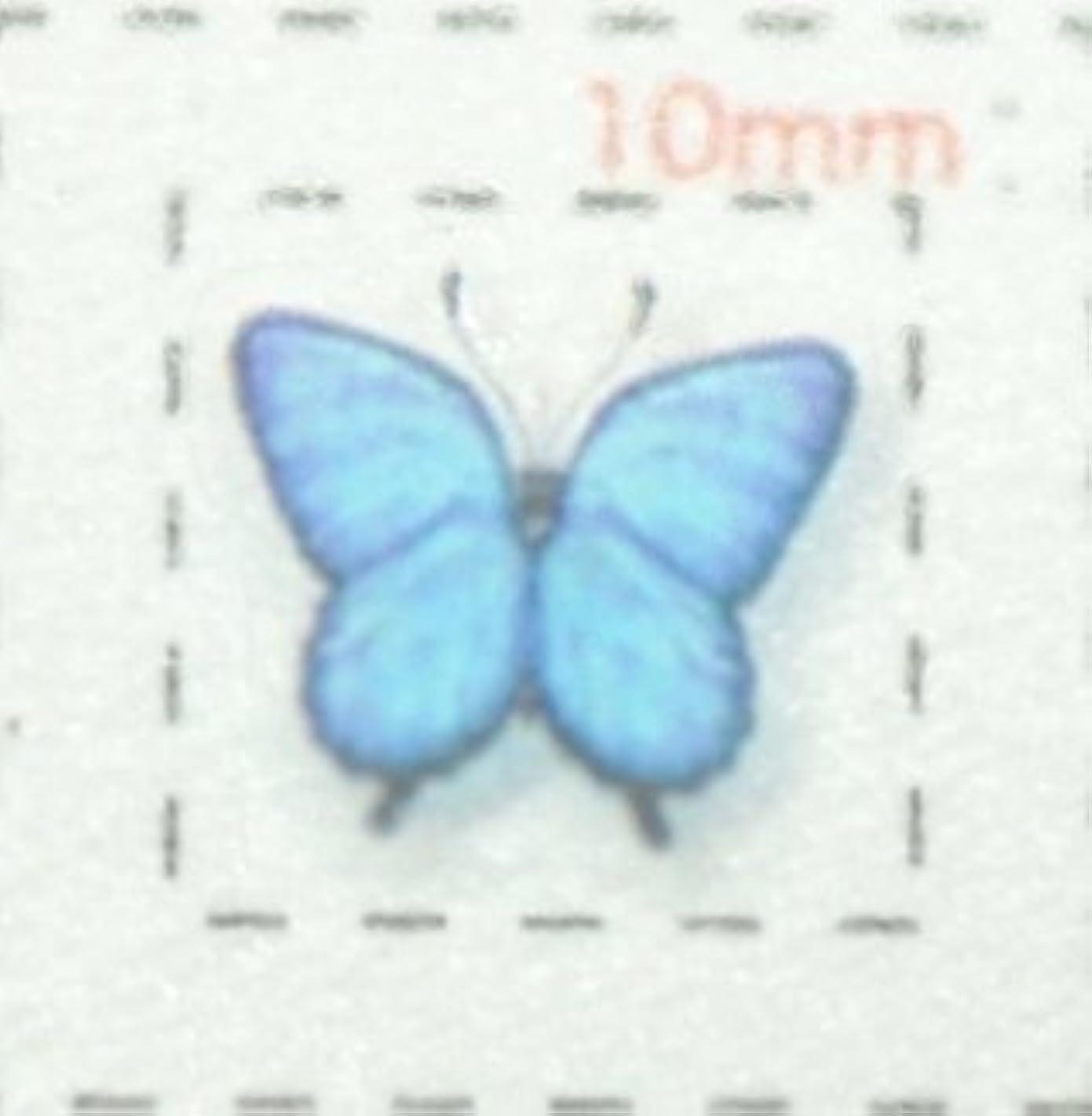 成熟した湿地爆発するバタフライ(蝶)【ネイルシール】(2)ブルー1シート9枚入