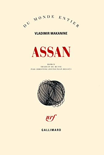 Assan (French Edition)