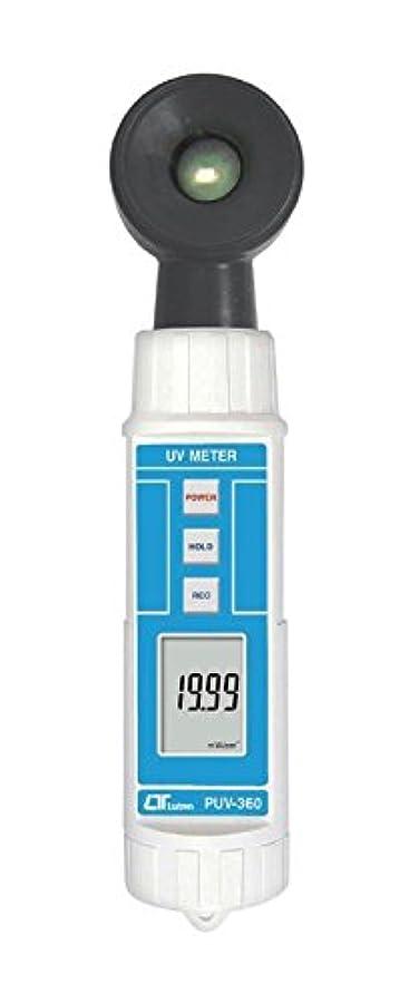 症候群回想ドキュメンタリーFUSO ペン型紫外線強度計 PUV-360