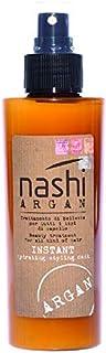 Nashi Argan Instant Hydrating Styling Mask 150ml (Ns00675)