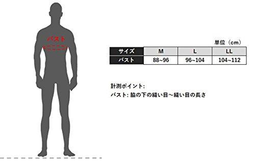 『[グンゼ] インナーシャツ 良品紀行 ランニング 綿100% 3枚組 SV31203 メンズ ホワイト 日本L (日本サイズL相当)』のトップ画像