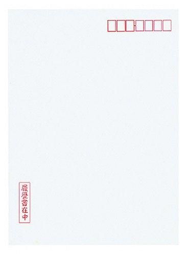 コクヨ履歴書用紙手引書付A4JIS様式4枚大型封筒2枚シン-35J