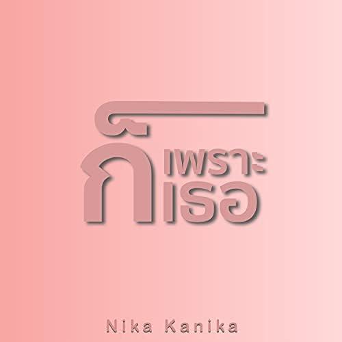 Nika Kanika