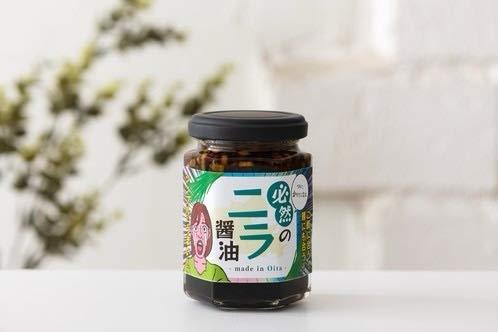 ニラ醤油 元祖辛麺屋桝元 150g 必然のニラ醤油 大分県産 つぶれない店 で話題