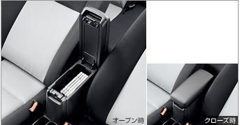 トヨタ(TOYOTA) コンソールボックス アームレスト付 ブラック AQUA アクア 【 NHP10 】 08471-52500