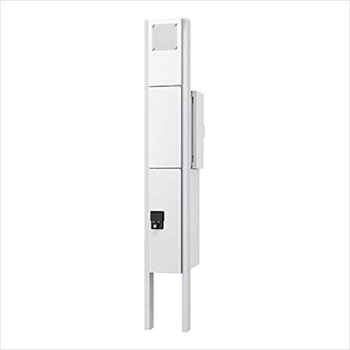 ナスタ 門柱ユニット 大型郵便物対応ポスト+宅配ボックス 組み上げ出荷(受注生産品) インターホン無し仕様 LED照明・表札付 KS-GP10ANKT-ENH-M3-□-TW 右勝手(R)