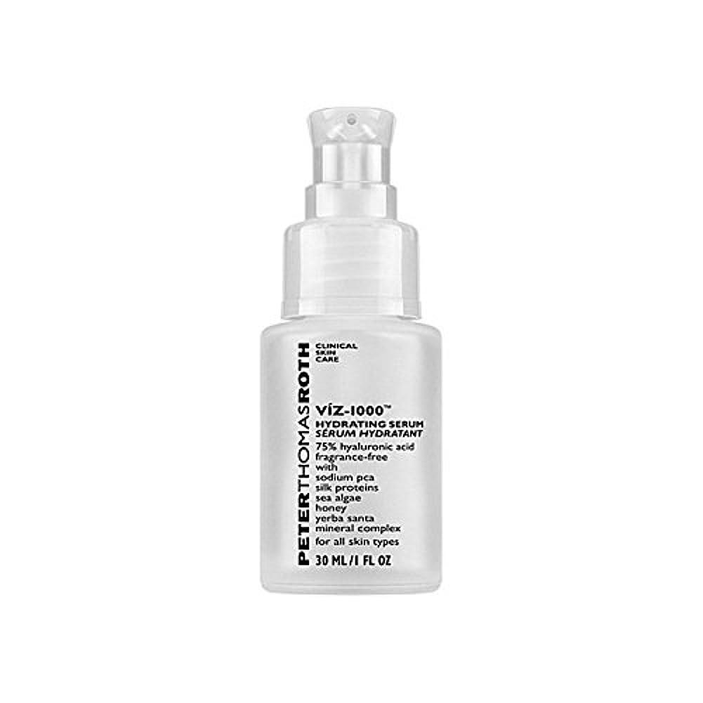 真空デコードするバイアスPeter Thomas Roth Viz-1000 Hydrating Serum 30Ml (Pack of 6) - ピーター?トーマス?ロスすなわち-1000水和セラム30 x6 [並行輸入品]