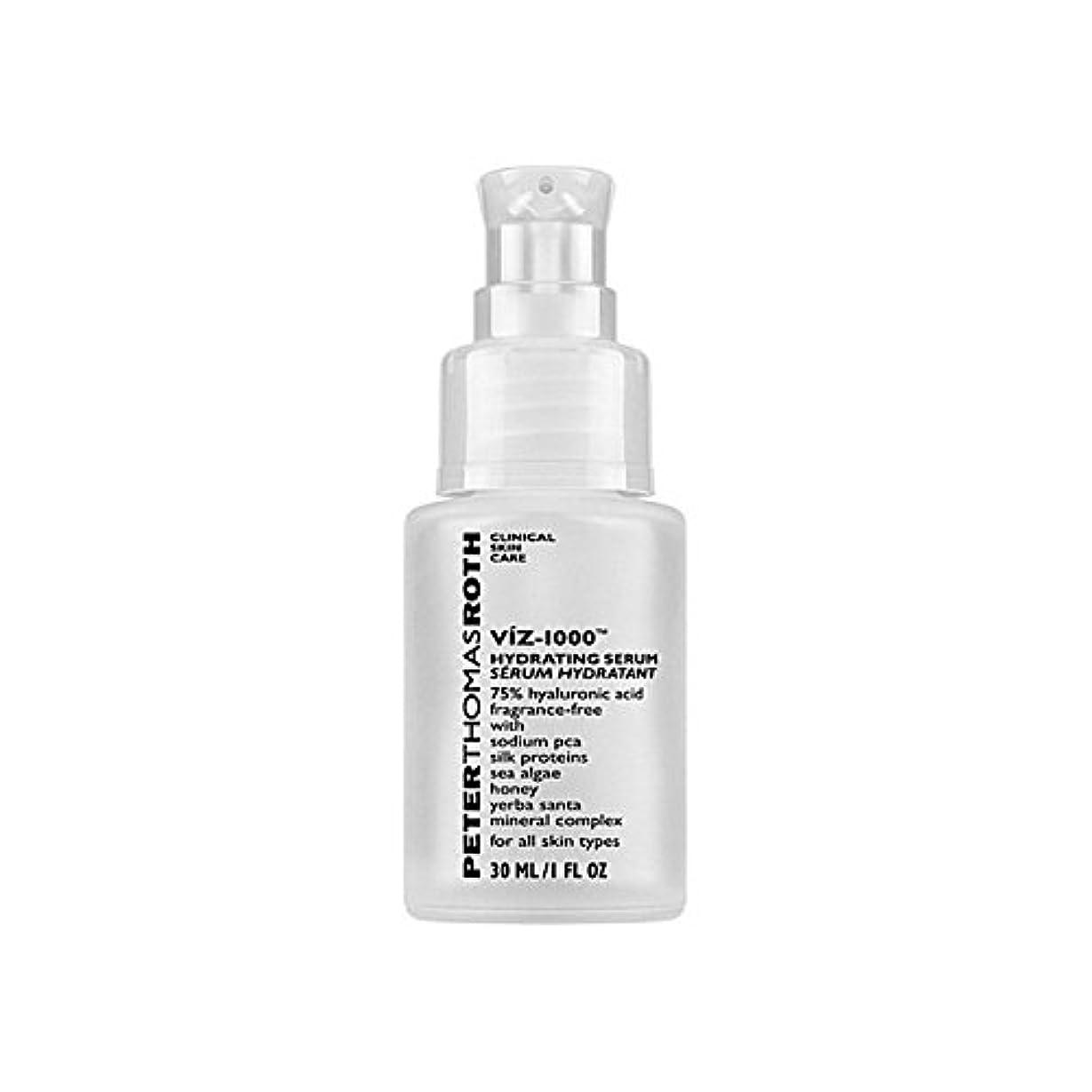 木材援助名誉あるPeter Thomas Roth Viz-1000 Hydrating Serum 30Ml (Pack of 6) - ピーター?トーマス?ロスすなわち-1000水和セラム30 x6 [並行輸入品]