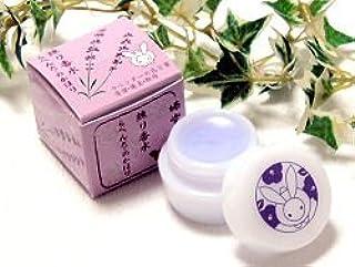 【京都くろちく】【うさぎ柄プチ練り香水】 椿堂 練り香水 らべんだー