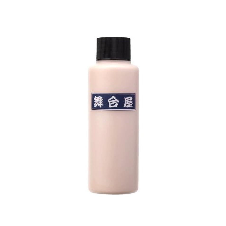 先史時代の弱い適合舞台屋 水白粉 ピンク-3