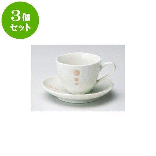 3個セット 碗皿 ドット白コーヒー碗皿 [碗8.3 x 6.5cm・皿13.5 x 2.7cm] 【洋食器 レストラン ホテル カフェ 飲食店 業務用】