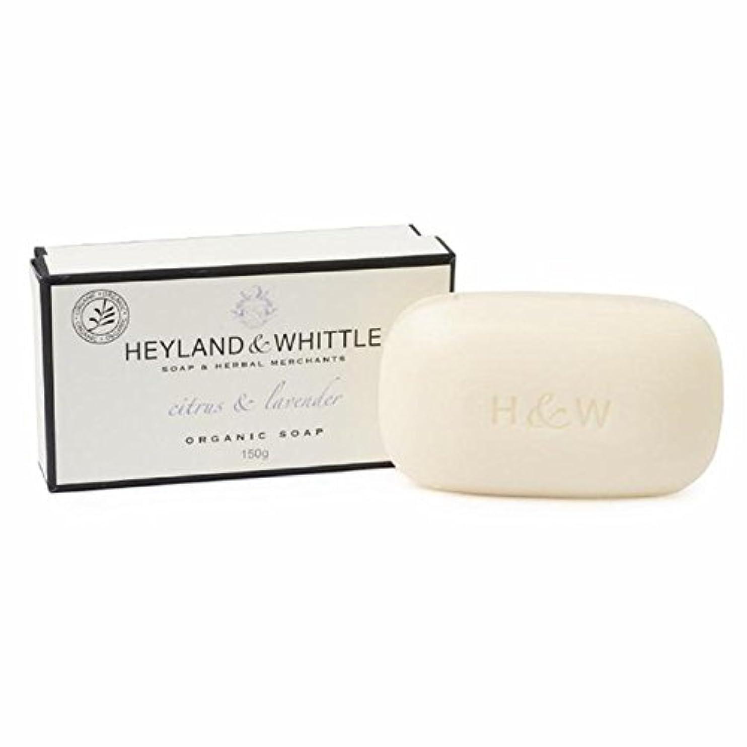カエル起きる嫌なHeyland & Whittle Citrus & Lavender Boxed Organic Soap 150g - &削るシトラス&ラベンダーは、有機石鹸150グラム箱入り [並行輸入品]
