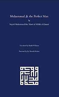 Best sayyid muhammad ibn alawi al maliki Reviews