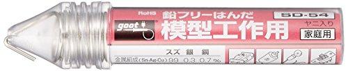 goot(グット) 模型工作用 鉛フリーはんだ Φ1.2mm スズ99%/銀0.3%/銅0.7% ヤニ入り SD-54