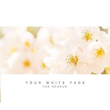 너의 하얀 얼굴