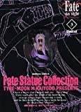 Fate/stay night (3) リミテッド 初回限定版 ([特装版コミック])