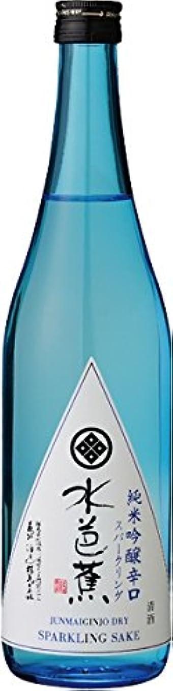 ガラガラ困惑する手入れ日本酒 水芭蕉 純米吟醸辛口スパークリング 群馬県産地酒 720ml