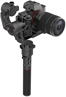 Baoblaze Portable Camera Video Stabilizer Cage Rig Movies Mount Handle Grip for Panasonic Lumix DMC-G85//G80