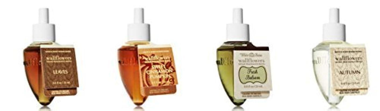 増加する日帰り旅行に三角形[Bath&Body Works] ホームフレグランス 付け替えバルブ 香りはお任せの4本セット (並行輸入品)