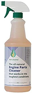 Naturama, All Natural Engine Parts Cleaner, Eco-Friendly EPA Registered. Made in The U.S. (32oz)