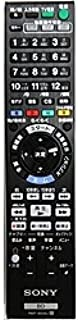 ソニー 純正ブルーレイディスクレコーダー用リモコン RMT-B009J