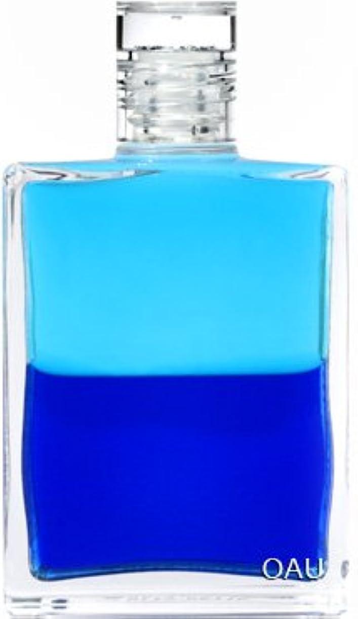 禁止するフェミニンサイズオーラソーマ イクイリブリアム ボトル B112 50ml 大天使イスラフェル 「喜びに満ちた創造性の中にある明晰性」(使い方リーフレット付)