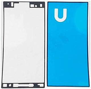 Xperia X Compact SO-02J 液晶パネル 背面パネル 接着テープセット フロントパネル+バックパネル 両面テープ