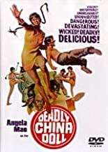 Deadly China Doll DVD