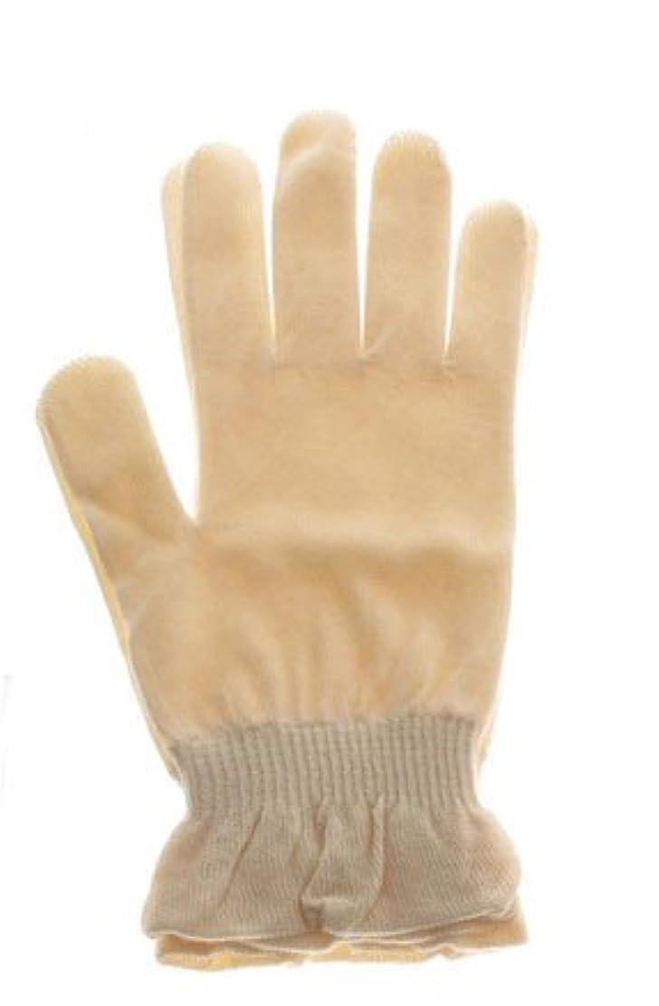 カルシウム高さ情熱的オーガニックコットン天衣無縫 UVカット手袋?エステ オフホワイト フリー