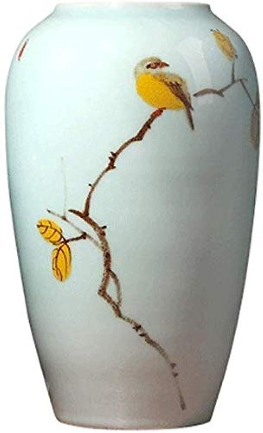 容疑者こどもの宮殿オーバーフロー花瓶 セラミック花瓶の装飾リビングルームの装飾のフェイクフラワープラント22X20cm (Size : 17.5X28cm)