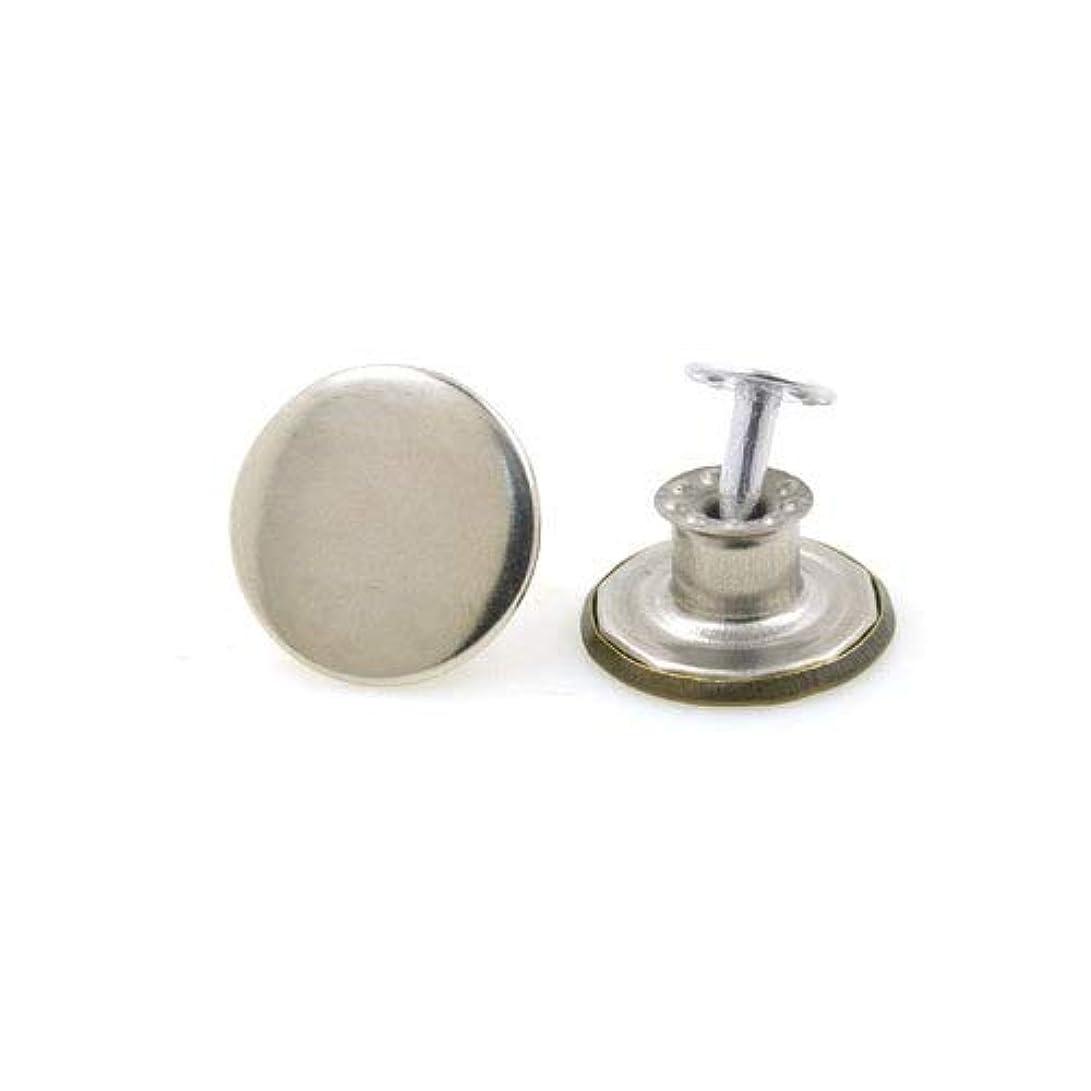 郵便変換する愛国的なJicorzo - 10sets /服accseeories手作り[Type8]を縫製衣服のズボンのためにたくさんの17ミリメートルのブロンズファッション金属ジーンズボタンシャンクボタン