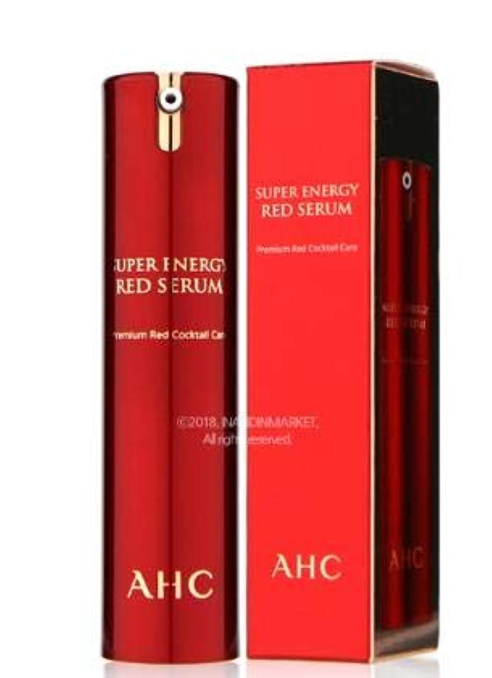 暫定校長絶望的なAHC 365 Red Serum AHC 365 レッド セラム 10ml [並行輸入品]