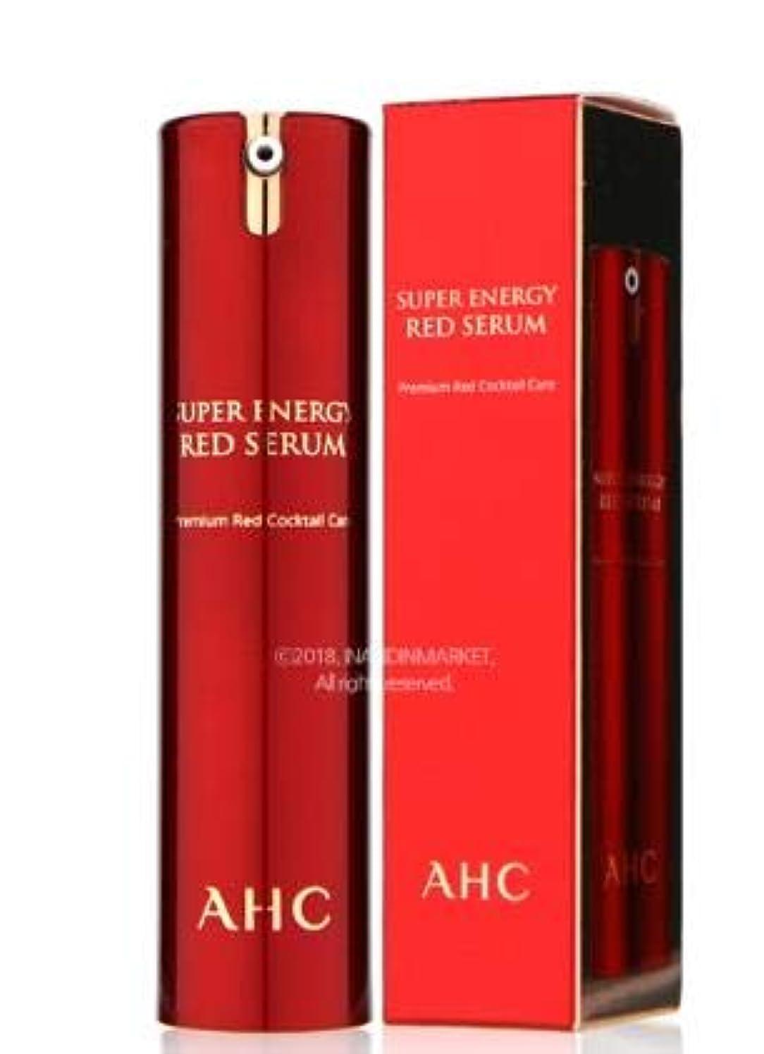 AHC 365 Red Serum AHC 365 レッド セラム 10ml [並行輸入品]