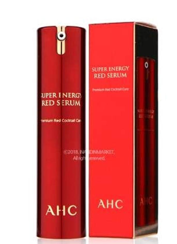 到着する憲法耐久AHC 365 Red Serum AHC 365 レッド セラム 10ml [並行輸入品]
