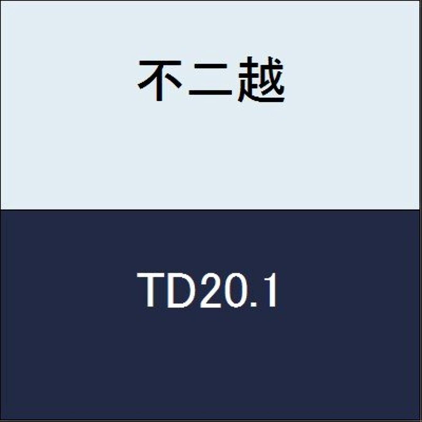 パケットソース悪夢不二越 切削工具 テーパードリル TD20.1