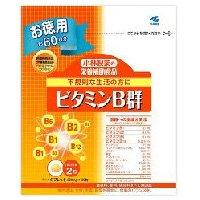 小林製薬 3個セット ビタミンB群 徳用 120粒(60日分)