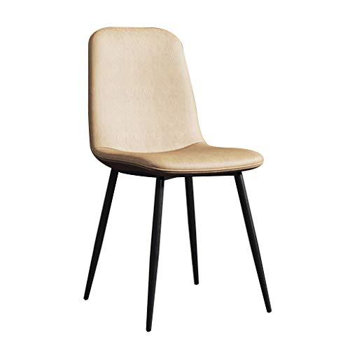 LSRRYD moderne eetkamerstoelen, bureaustoel, gevoerde zitting, comfortabel, PU-leer, met kruk, bureaustoel, robuust, met metalen poten Beige