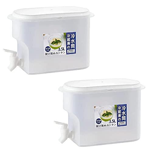 MUGYANG Dispensadores de Bebidas heladas para el hogar con Almacenamiento, Jarra de Agua de 3500 ml con Grifo, Jarra para Jugo de limón, Utensilios de Cocina, hervidor, Botella de Agua fría (2 PCS)