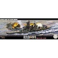 1/700 フジミ 日本海軍戦艦 榛名 昭和19年/捷一号作戦