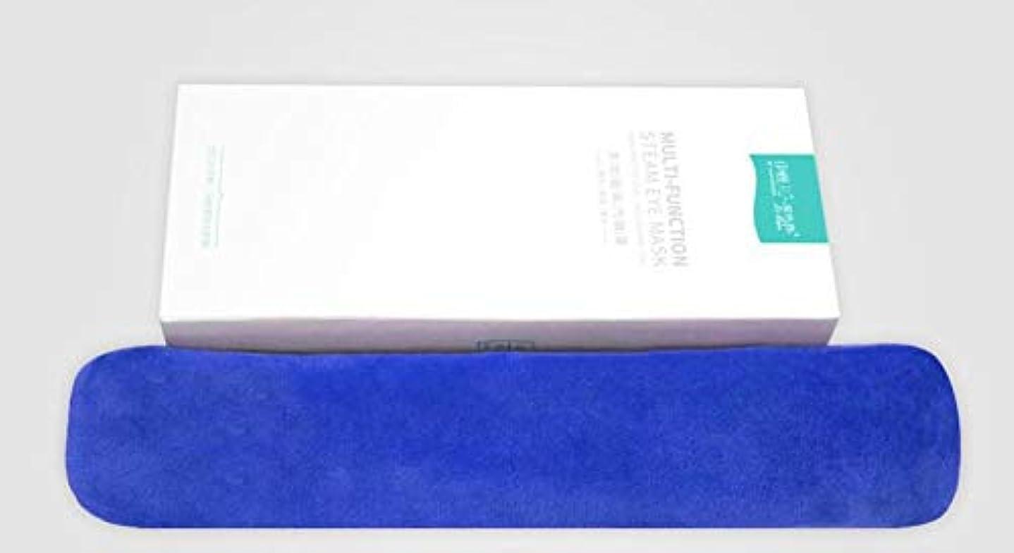 追放するあえぎダムNOTE 3 1 1多機能スチームアイマスクUSB熱熱暖房睡眠目保護