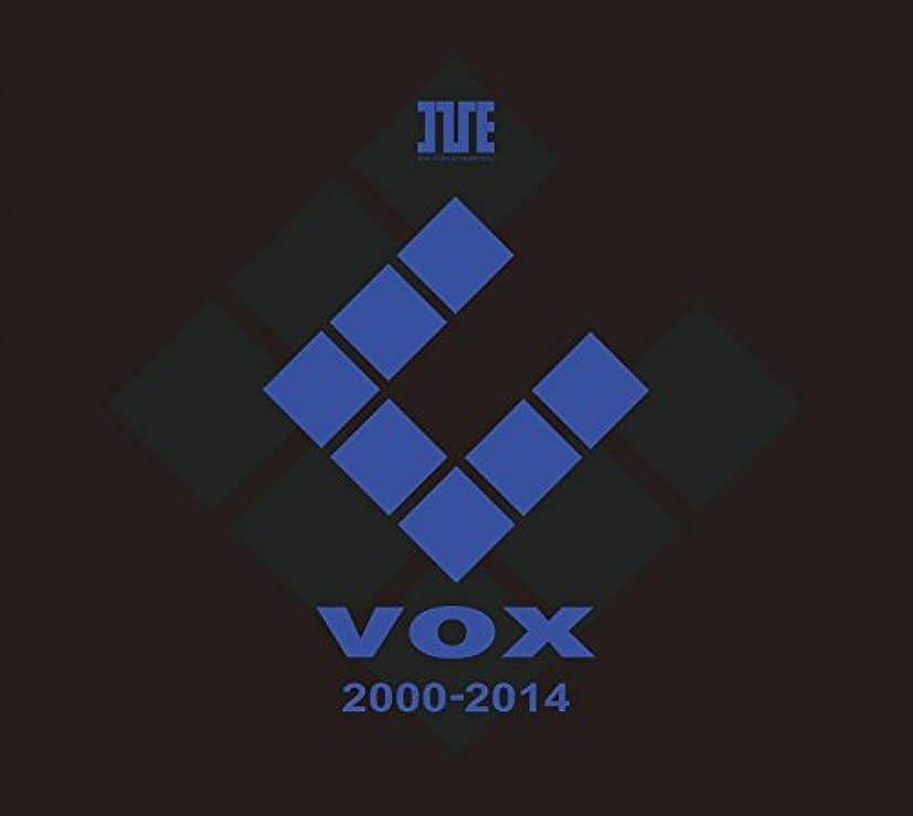 ようこそにやにやつかまえるI've C-VOX 2000-2014